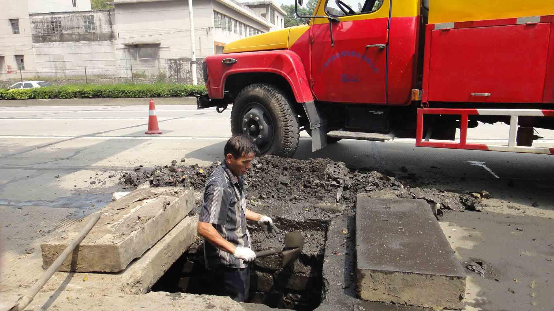 地下管道疏通清洗